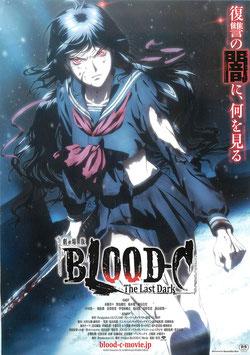 劇場版 BLOOD-C The Last Dark(チラシアニメ)
