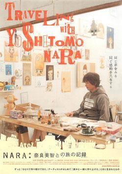 NARA:奈良美智との旅の記録(シアターキノ/チラシ邦画)