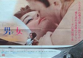 男と女(フランス映画/プレスシート)