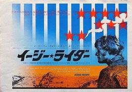 イージー・ライダー(アメリカ映画/プレスシート)
