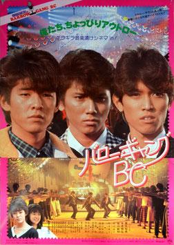 バロー・ギャングBC(ポスター邦画/背景ピンク色)