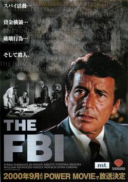 THE FBI(ムービーチャンネル/チラシ洋画)