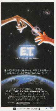 E.T.(前売半券)