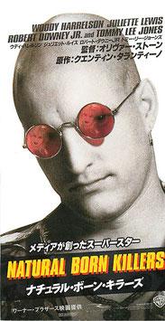 ナチュラル・ボーン・・キラーズ(映画半券)