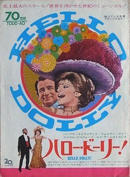 ハロー・ドーリー(アメリカ映画/プレスシート)