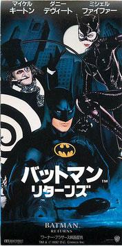 バットマン・リターンズ(映画半券)