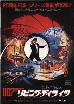 007リビング・デイライツ(札幌劇場/チラシ洋画)