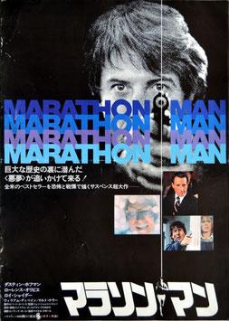 マラソン・マン(プレスシート洋画)