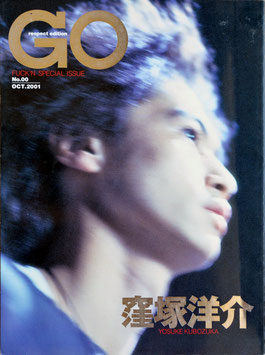 窪塚洋介「GO」FUCK N SPECIAL ISSUE(映画書)