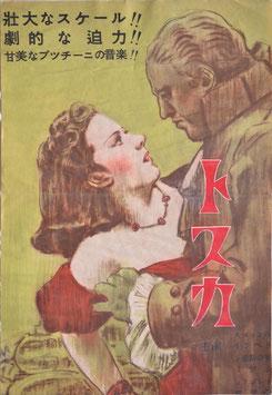 トスカ(協力監督・ルキノ・ヴィスコンティ/ポスター洋画)