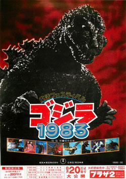 ゴジラ1983(プラザ2/チラシ邦画)