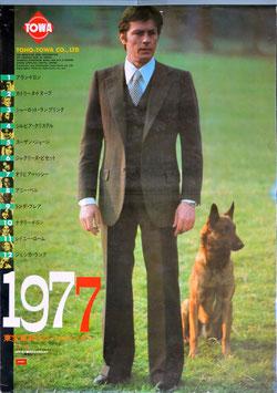 東宝東和スターカレンダー1977(ポスター洋画)