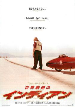 世界最速のインディアン(スガイシネプレックス札幌劇場/チラシ洋画)