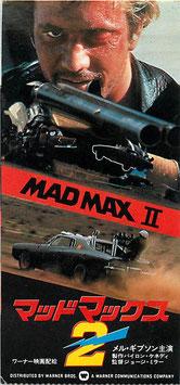 マッドマックス2(映画半券)