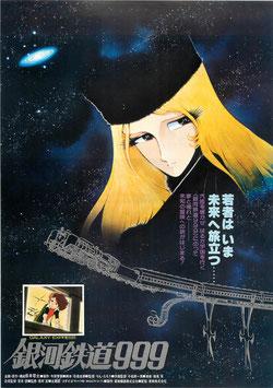 銀河鉄道999(グランドシネマ/チラシ・アニメ)