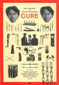 CURE(キュア/シネマリド・チラシ邦画)