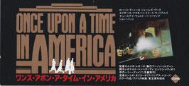 ワンス・アポン・ア・タイム・イン・アメリカ(前売半券)