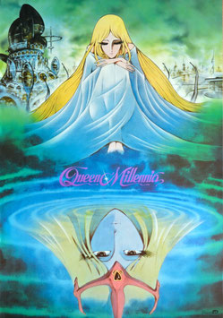 Queen Millenia(新竹取物語 1000年女王/ポスター・アニメ)