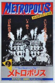 メトロポリス(宣伝新聞)