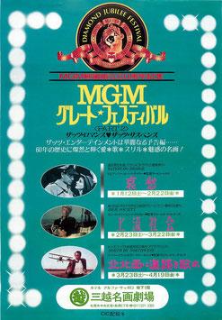 MGMグレート・フェスティバル(三越名画劇場/チラシ洋画)
