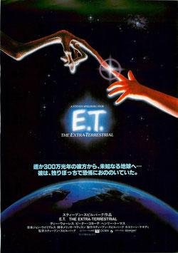 E.T.(札幌劇場ほか/表面下に地球・チラシ洋画)