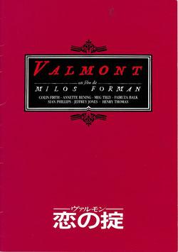 ヴァルモン-恋の掟(プレスシート洋画)
