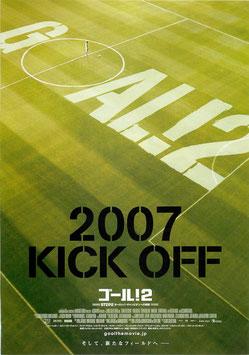 ゴール!2 STEP2 ヨーロッパ・チャンピオンへの挑戦(2007 KICK OF/チラシ洋画)