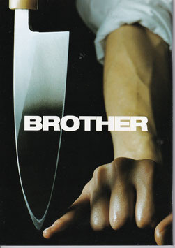 BROTHER(パンフ邦画)