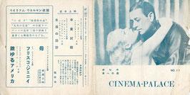 ボレロ/東への道(シネマパレス/戦前プログラム洋画)