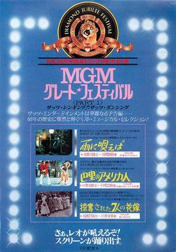 MGMグレート・フェスティバル(SY遊楽/チラシ洋画)