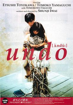 undo/打ち上げ花火(ポーラスター/チラシ邦画)