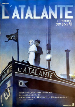 アタラント号(洋画ポスター)