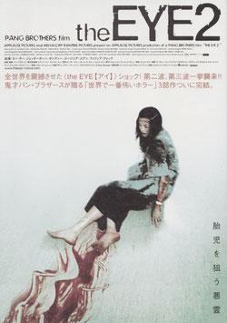 アイ(the EYE2&3/チラシ・アジア映画)
