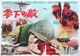 零下の敵(アメリカ映画/プレスシート)