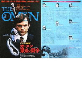 オーメン・最後の闘争(アメリカ映画/プレスシート)