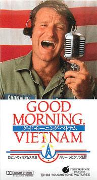 グッドモーニング・ベトナム(映画前売半券)