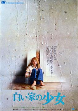 白い家の少女(ポスター洋画)