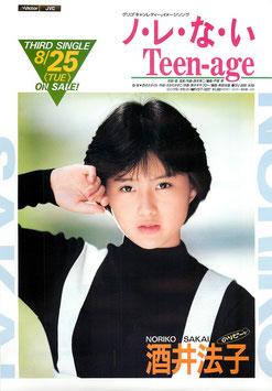 ノ・レ・な・い Teen – age(グリコ「キャンレディー」イメージソング/ON SALE!チラシ)
