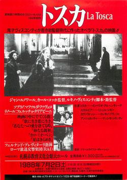 トスカ(札幌市教育文化会館大ホール/チラシ洋画)