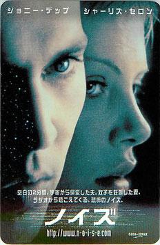 ノイズ(2000年ポケット・カレンダー)
