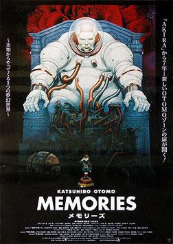 メモリーズ(MEMORIES/アニメ・ポスター)