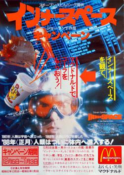 インナースペース(マクドナルド `88正月キャンペーン/ポスター洋画)