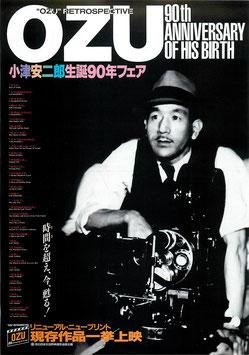 OZU 小津安二郎生誕90年フェア(東映パラス/チラシ邦画)