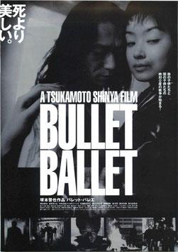 BULIET BALLET バレット・バレエ(シアターキノ/チラシ邦画)