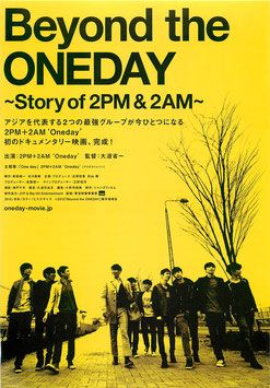 Beyond the ONEDAY ~Story of 2PM(背景黄色/チラシ邦画)