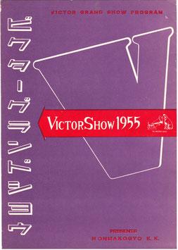 ビクターグランドショー(北海道公演/プログラム)