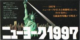 ニューヨーク1997( 映画半券洋画)