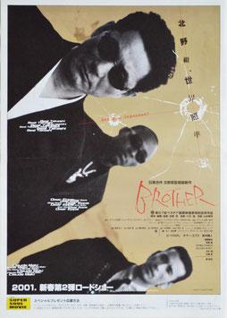 BROTHER(ブラザー)/ダンサー・イン・ザ・ダーク(宣材/洋画)