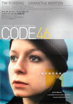 CODE46(スガイシネプレックス札幌劇場/チラシ洋画)