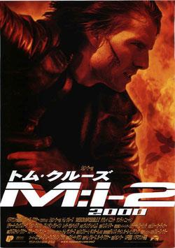 M:iー2 2000(CINEMAS11/チラシ洋画)
